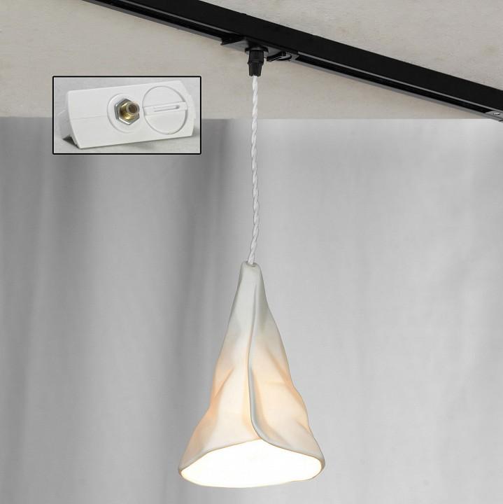 Подвесной светильник Lussole Copiague LSP-9657-TAW утюг 9657