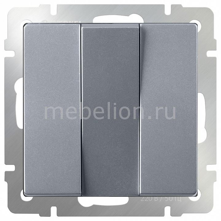 Выключатель трехклавишный без рамки Werkel Серебряный WL06-SW-3G werkel выключатель трехклавишный серебряный wl06 sw 3g 4690389073441