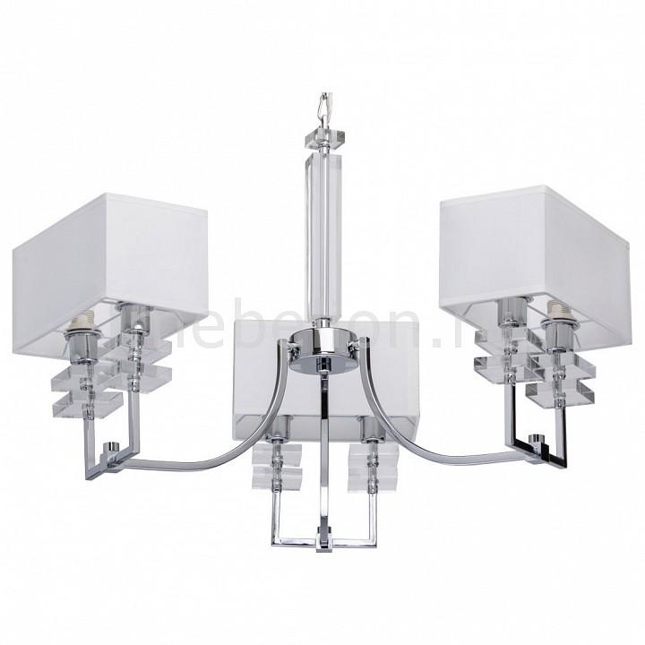 Подвесная люстра MW-Light Прато 101010406