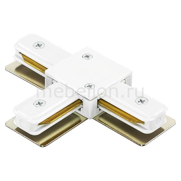 Купить Соединитель Barra 502136, Lightstar, Италия, белый, металл, полимер