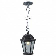Подвесной светильник Arte Lamp A1205SO-1BS Genova