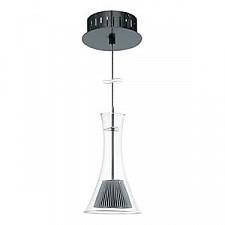 Подвесной светильник Musero 93791