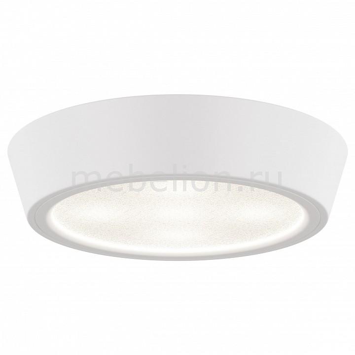 Накладной светильник Lightstar Urbano mini 214702 накладной светильник lightstar urbano mini white 3000k 214702