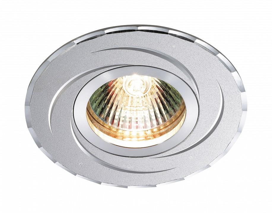 цена на Встраиваемый светильник Novotech Voodoo 369768