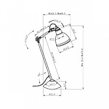 Настольная лампа Lightstar 765917 LS-765