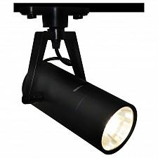 Светильник на штанге Track Lights A6210PL-1BK
