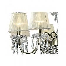 Подвесная люстра Odeon Light 2681/8 Dasher