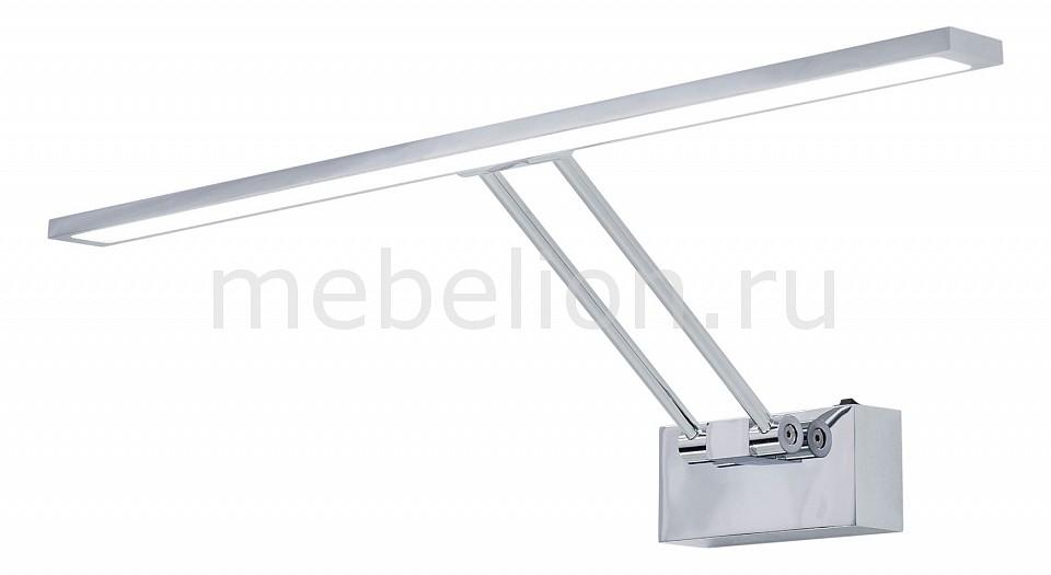 Подсветка для картин Citilux Визор CL708501 citilux подсветка для картин citilux визор cl708351