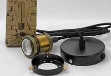 Подвесной светильник Lussole LSP-9603 Loft