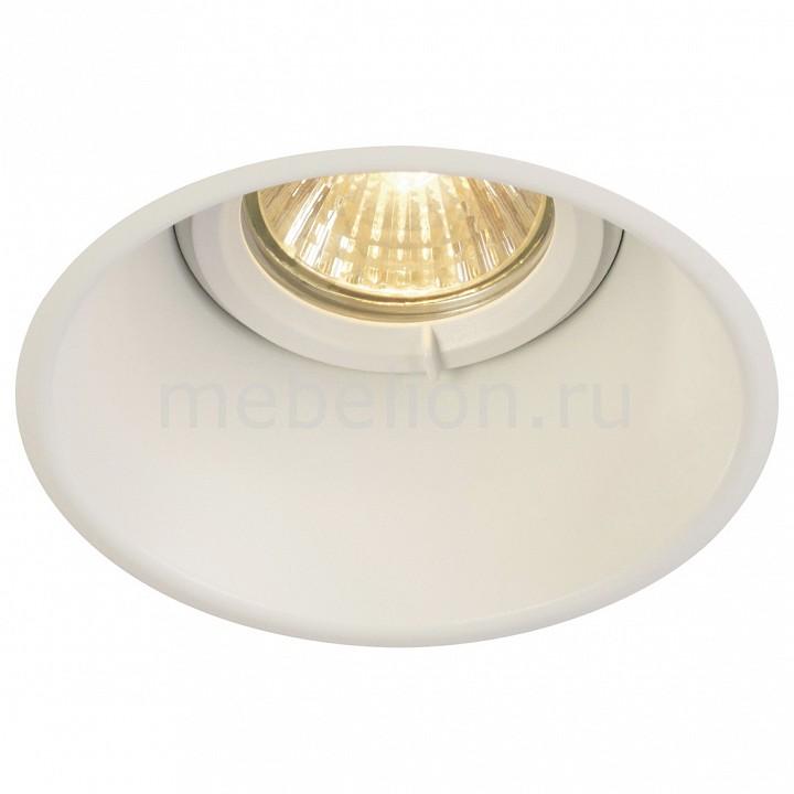 встраиваемый светильник slv 113161 Встраиваемый светильник SLV Horn-O 113161