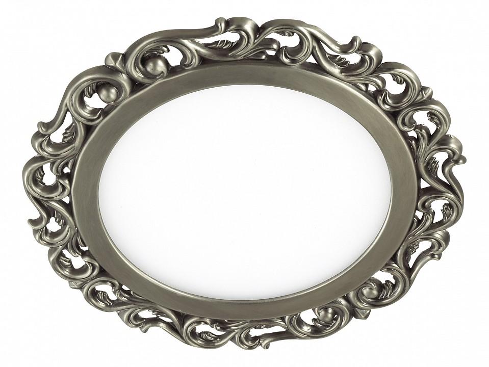 Встраиваемый светильник Novotech 357260 Peili