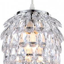 Подвесной светильник Lussole LSP-0176 LGO-22