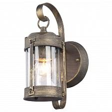 Светильник на штанге Faro 1497-1W