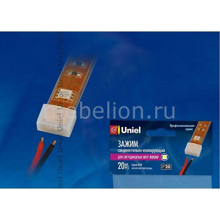 Соединитель-заглушка универсальный Uniel [10 мм] 06679