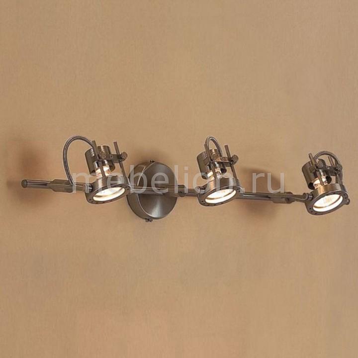 Спот Citilux CL515631 Терминатор