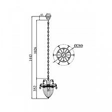Подвесной светильник Maytoni DIA299-11-N Ulana