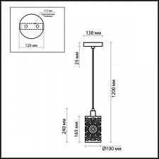 Подвесной светильник Odeon Light 2502/1 Moli