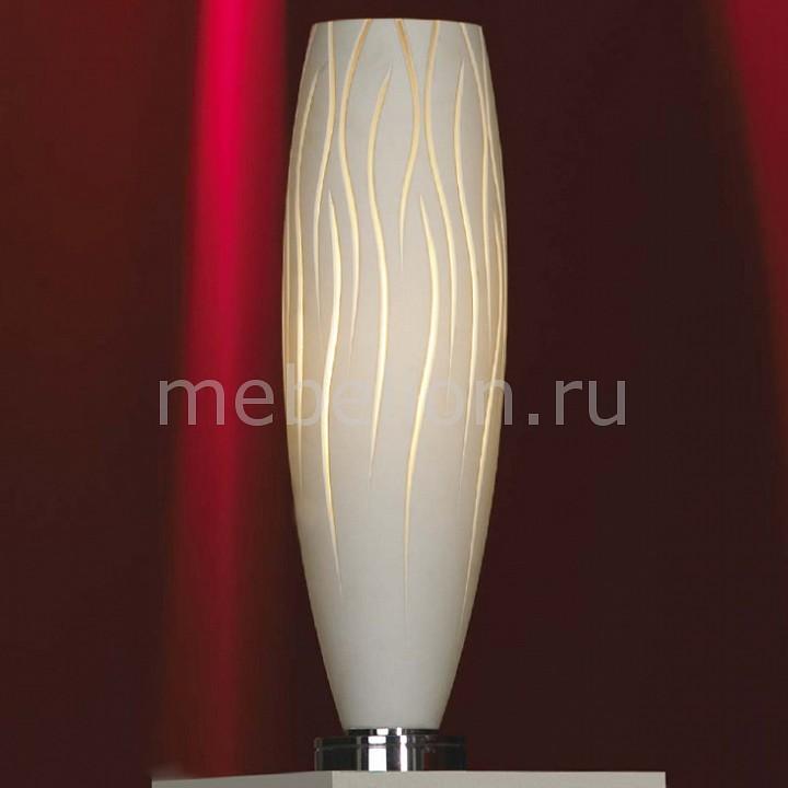 Настольная лампа Lussole LSQ-6304-01 Sestu
