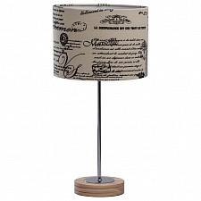 Настольная лампа MW-Light 380033801 Уют 2