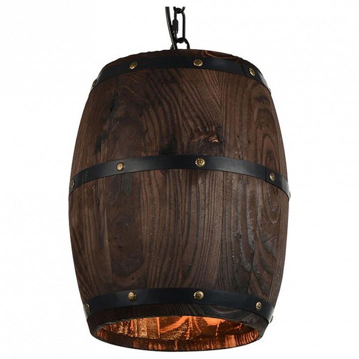 Подвесной светильник LSP-984