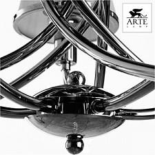 Подвесная люстра Arte Lamp A1035LM-5CC Logico