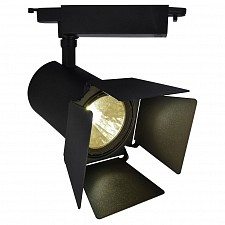 Светильник на штанге Arte Lamp A6730PL-1BK Track lights