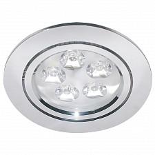 Встраиваемый светильник Acuto led 070054