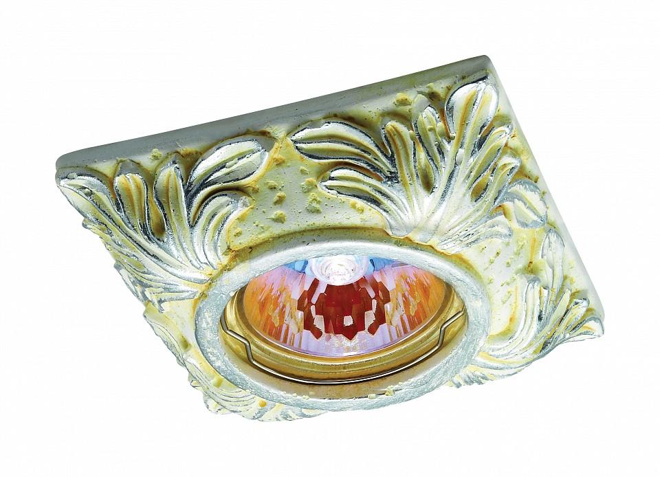 Встраиваемый светильник Novotech 369575 Sandstone