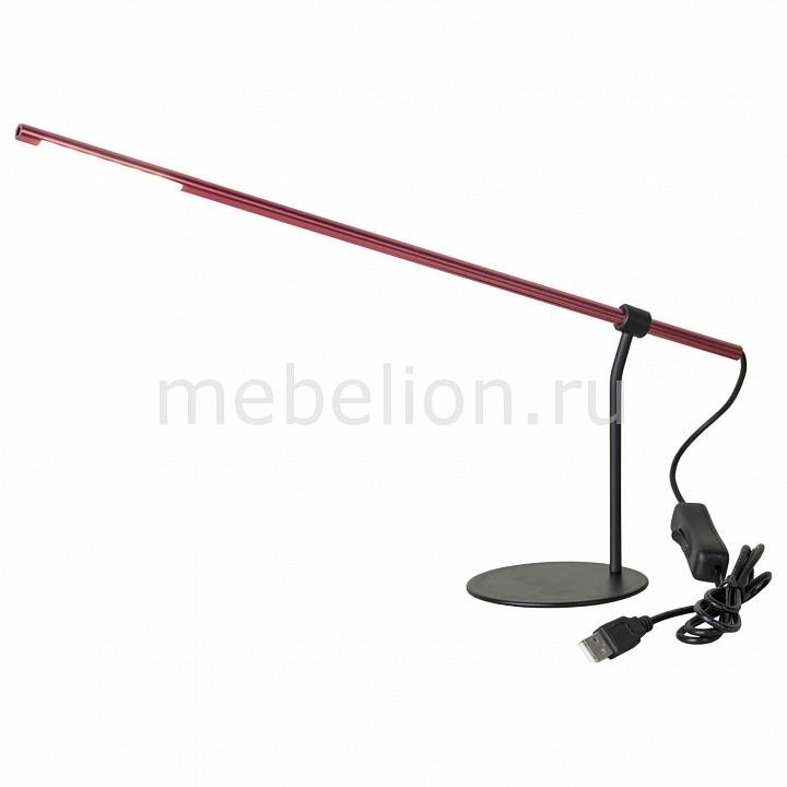 Настольная лампа офисная Lussole LSP-9996 цена