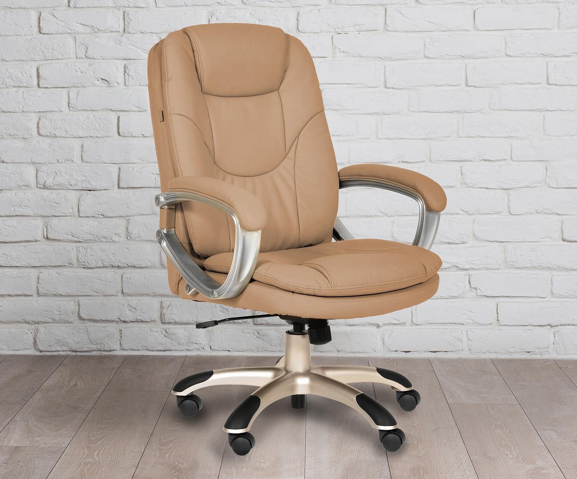 Компьютерное кресло  магазине распродажа москва