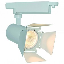 Светильник на штанге Track lights A6709PL-1WH