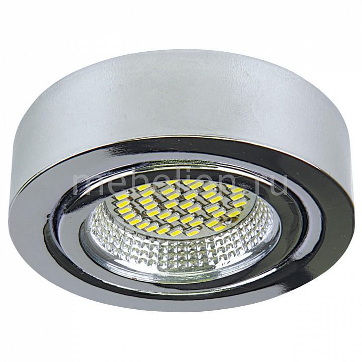 Накладной светильник Lightstar Mobiled 003334 мебельный светильник mobiled 003334 lightstar 1208133