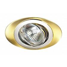 Встраиваемый светильник Iris 369198