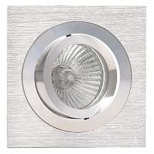 Встраиваемый светильник Mantra C0002 Basico