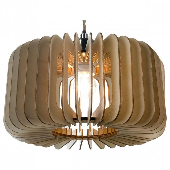 Подвесной светильник LSP-9832