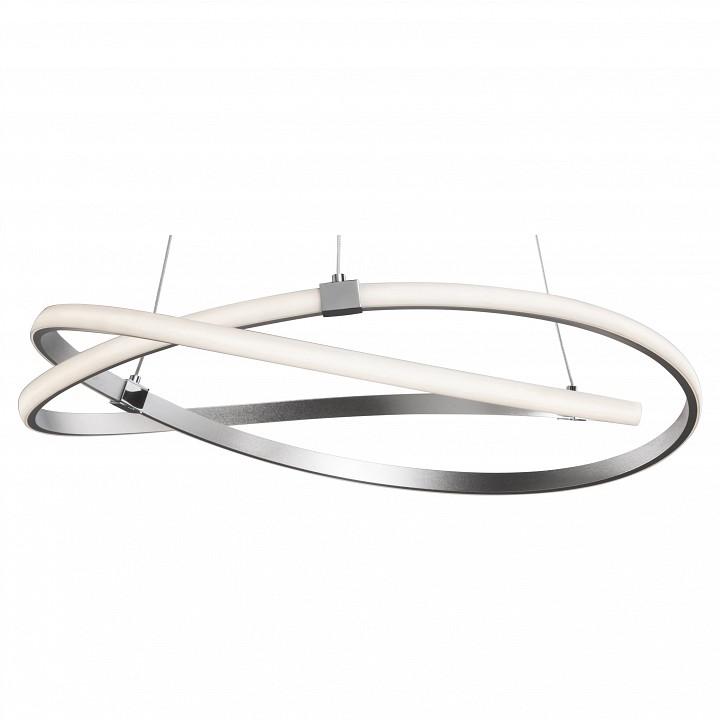 Купить Подвесной светильник Infinity 5381, Mantra, Испания