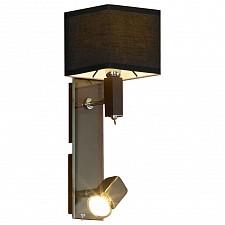 Бра с подсветкой Montone LSF-2571-02