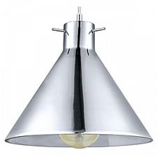 Подвесной светильник Eglo 49273 Brixham