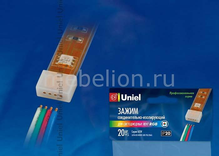 Соединитель-заглушка универсальный Uniel [10 мм] 06684