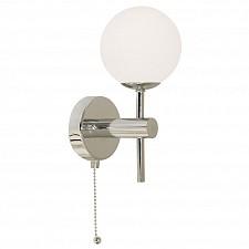 Светильник на штанге Arte Lamp A4444AP-1CC Aqua
