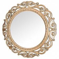 Зеркало настенное АРТИ-М (58 см) Royal house 220-134