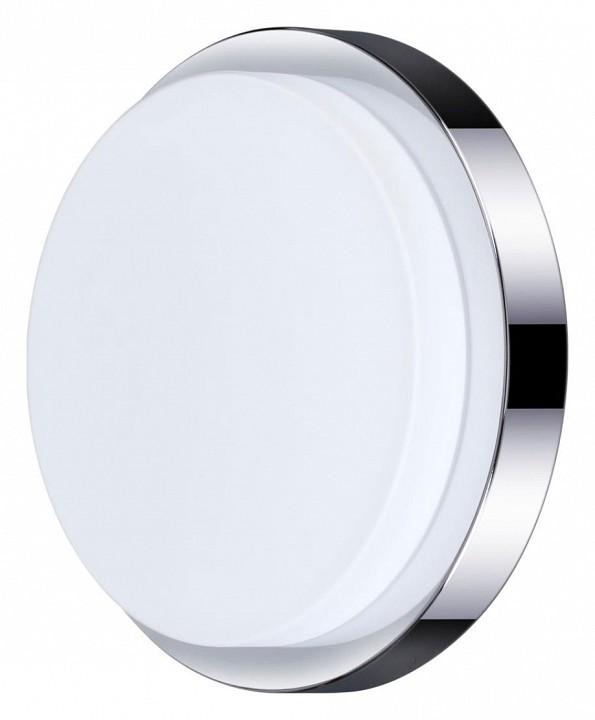 Накладной светильник Odeon Light Holger 2746/2C все цены