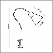 Настольная лампа Odeon Light 1998/1T Costa