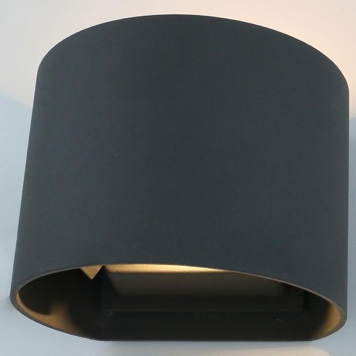 Накладной светильник Arte Lamp A1415AL-1GY