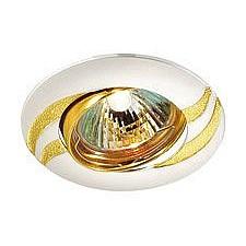 Встраиваемый светильник Fudge 369621