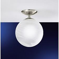 Светильник на штанге Eglo 91589 Rondo