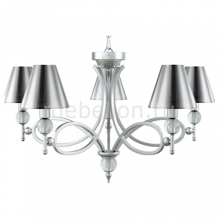 Купить Подвесная люстра M2-05-CR-LMP-O-31, Lamp4You, Германия