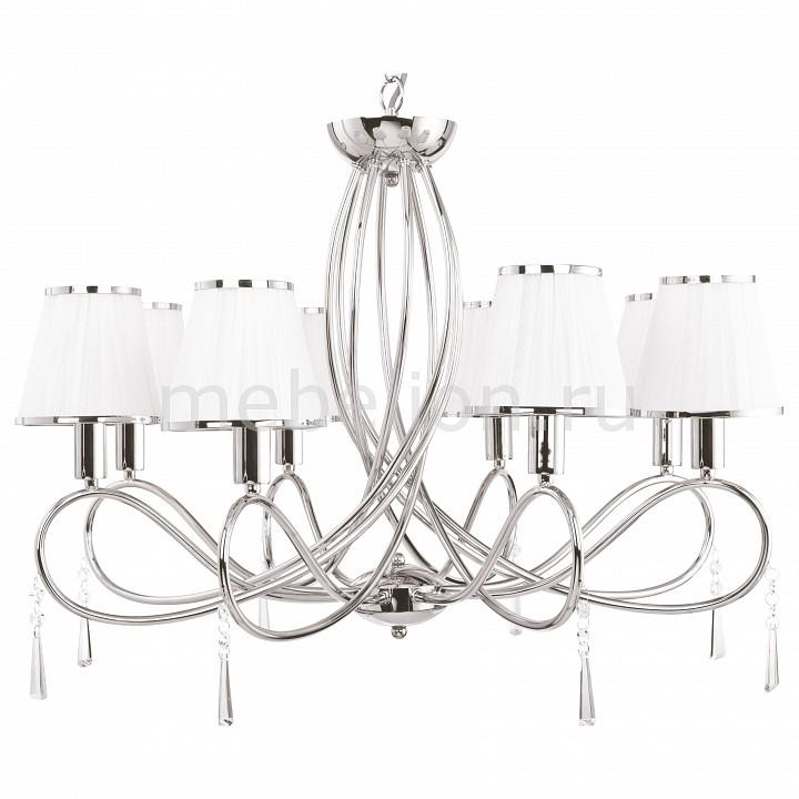 Подвесная люстра Arte Lamp A1035LM-8CC Logico
