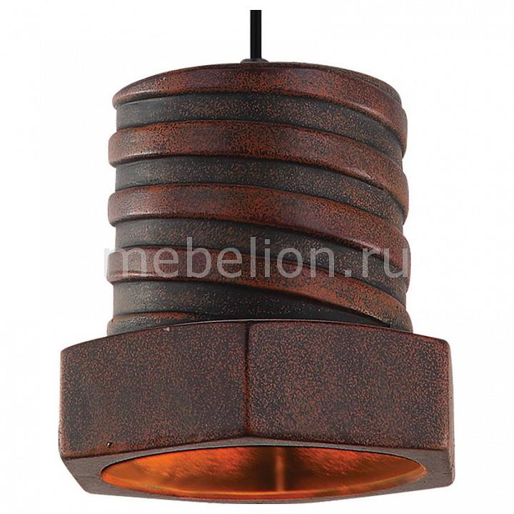 Подвесной светильник LSP-9660
