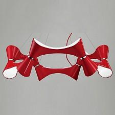 Подвесная люстра Mantra 1563 Ora Red